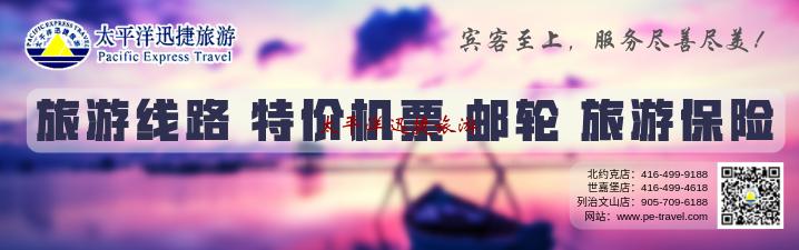 """旅游ço¿è·ˉ çš""""å‰ˉ本"""